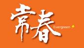 常春月刊 台視網站